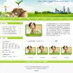 1003-家电制造企业网站