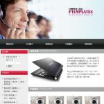 1006-数码产品生产企业网站