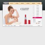 1009-化妆品公司网站