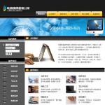 1012-电脑维修公司网站