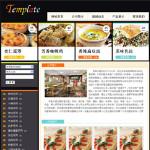 2016-西式快餐企业网站