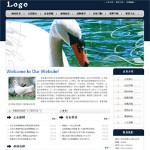 2021-家禽养殖企业网站