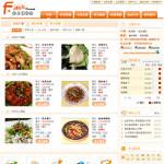 2030-网上订餐系统