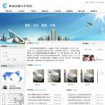 2057-陶瓷洁具公司网站