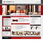 2058-室内装饰设计公司网站