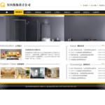 2059-室内装修设计公司网站