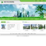2066-房地产开发公司网站