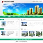 2067-房地产开发公司网站