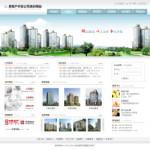 2068-房地产开发公司网站