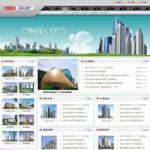 2069-房地产开发公司网站