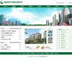 2070-房地产开发公司网站