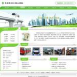 2073-搬家公司网站