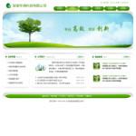 2076-环境咨询评估公司网站