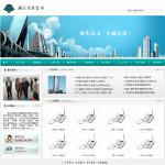 3005-通讯设备公司网站