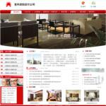 3015-室内装饰公司网站