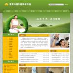 3107-健身俱乐部网站