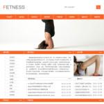 3109-健身俱乐部网站