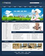 3111-健身会所网站