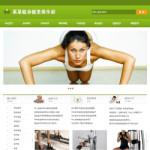 3113-健身俱乐部网站