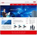 3115-电子元件公司网站