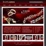3131-珠宝首饰公司网站