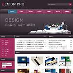 3138-印刷设计公司网站