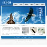 3141-广告设计公司网站