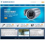 3149-监控设备公司网站