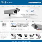 3162-监控设备公司网站