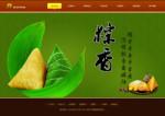 3164-端午节粽子网站