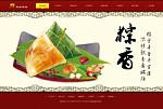 3165-端午节粽子网站