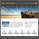 3174-企业形象通用网站