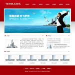 3179-企业形象通用网站