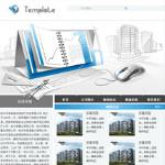 4002-房地产开发公司企业网