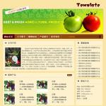 4005-农产品生产企业网站
