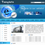 4012-软件企业网站