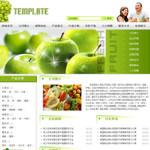 4013-水果企业网站