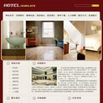 4018-酒店用品生产企业网站