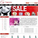 4023-化妆品公司网站