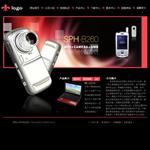 4027-数码公司网站