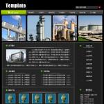 4030-化工生产企业网站