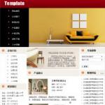 4031-家具制造企业网站