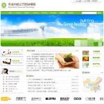 4034-农业科技公司网站