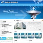 4035-通信技术公司网站