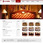 4036-家具公司网站