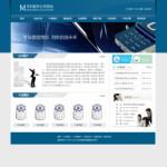 4040-手机配件公司网站