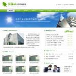 4042-环保设备公司网站