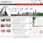 4044-装修设计公司网站