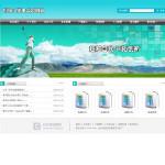 4046-家电公司网站