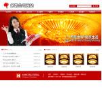 4047-灯具制造公司网站